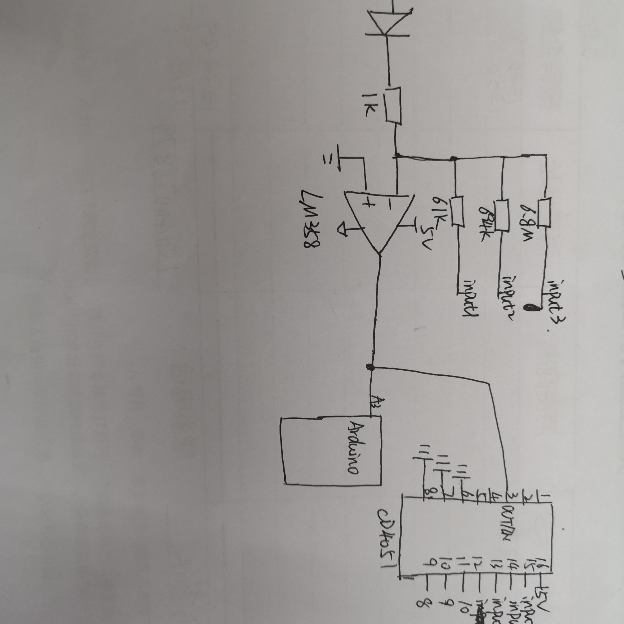 放大器偏置电流大,怎么设计电路