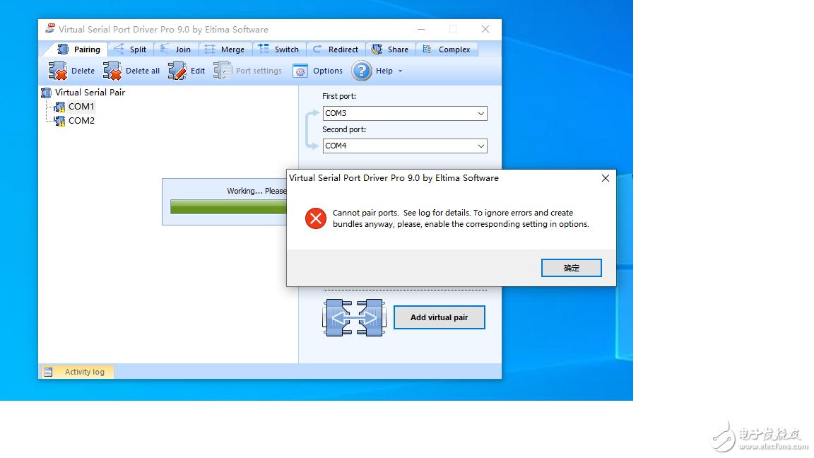 虚拟串口VSPD突然无法使用,请问是什么问题?