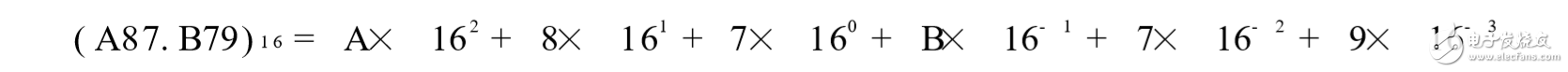 单片机学习中需要知道的进位计数制