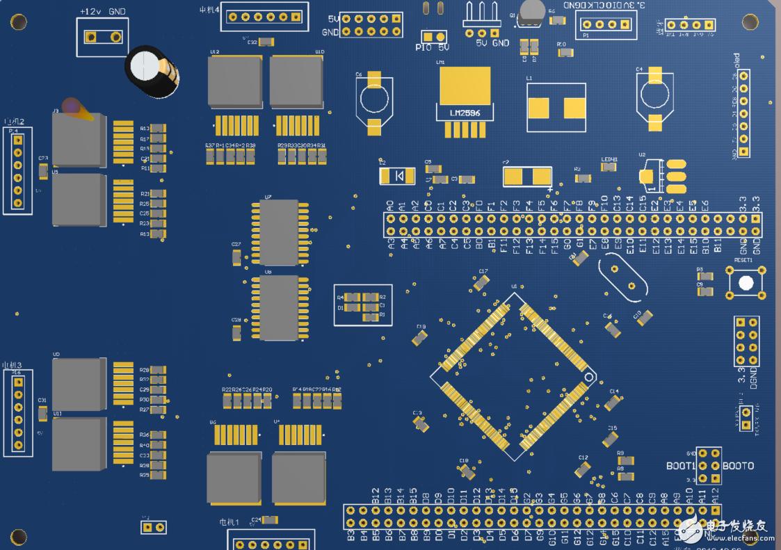 【PCB设计大赛】+四层集成控制小车电路板
