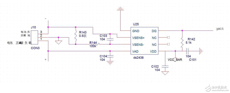 DS2438可以供电,与被测电池不同路吗?
