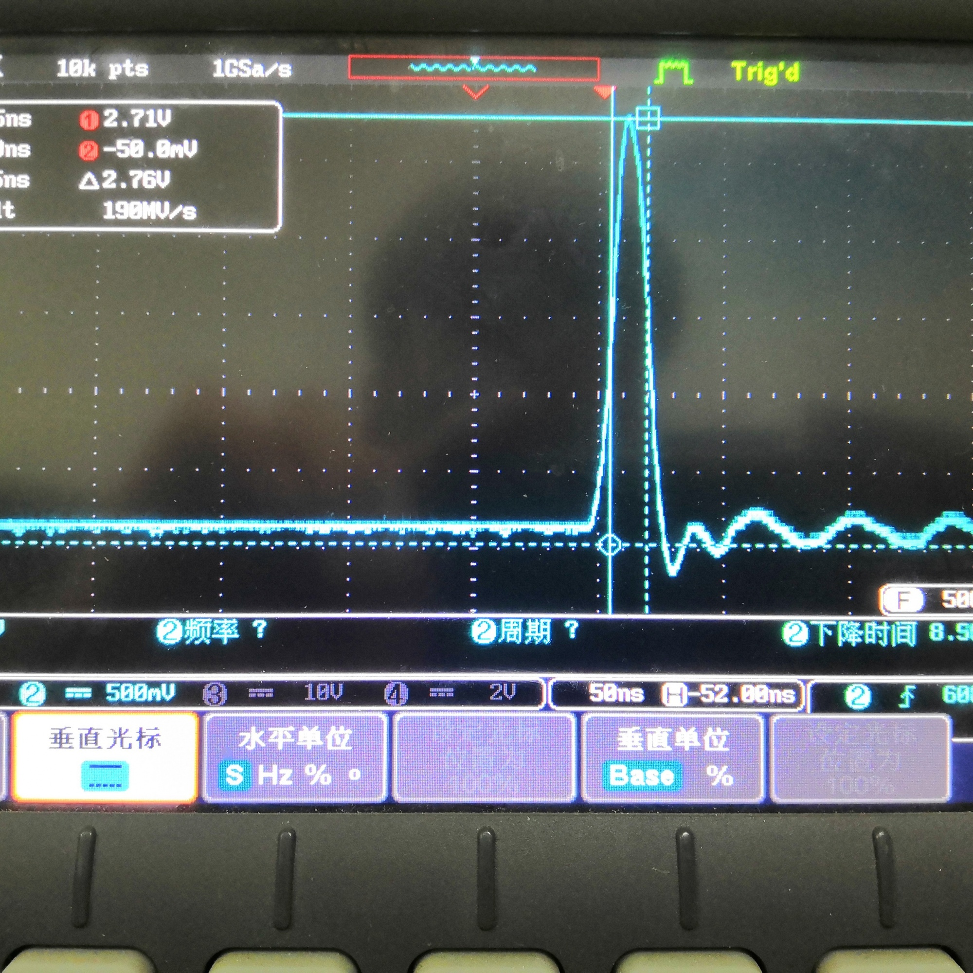 MG82F6D17 PAC 输出144Mhz 频率的脉宽PWM疑问