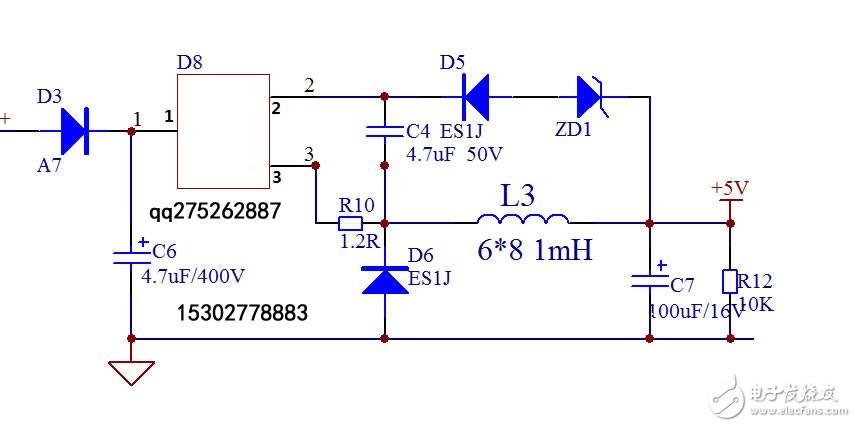 220V转5V小体积方案