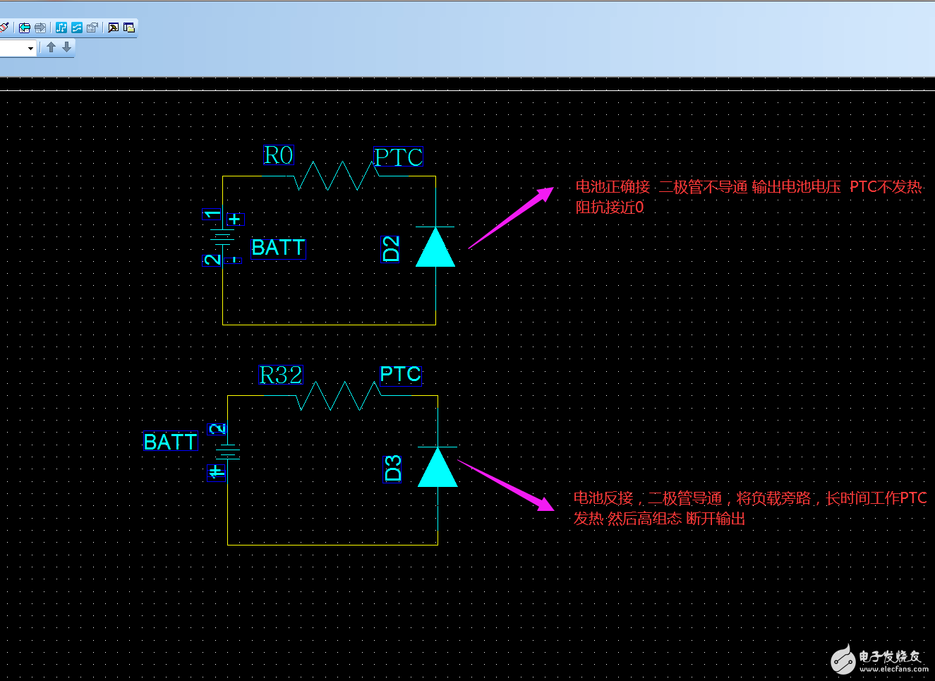二极管+PPTC的电池防反接电路,这种电路有何优缺点?