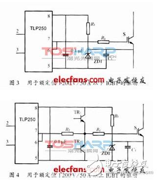 关于TLP250光耦驱动IGBT的电路问题