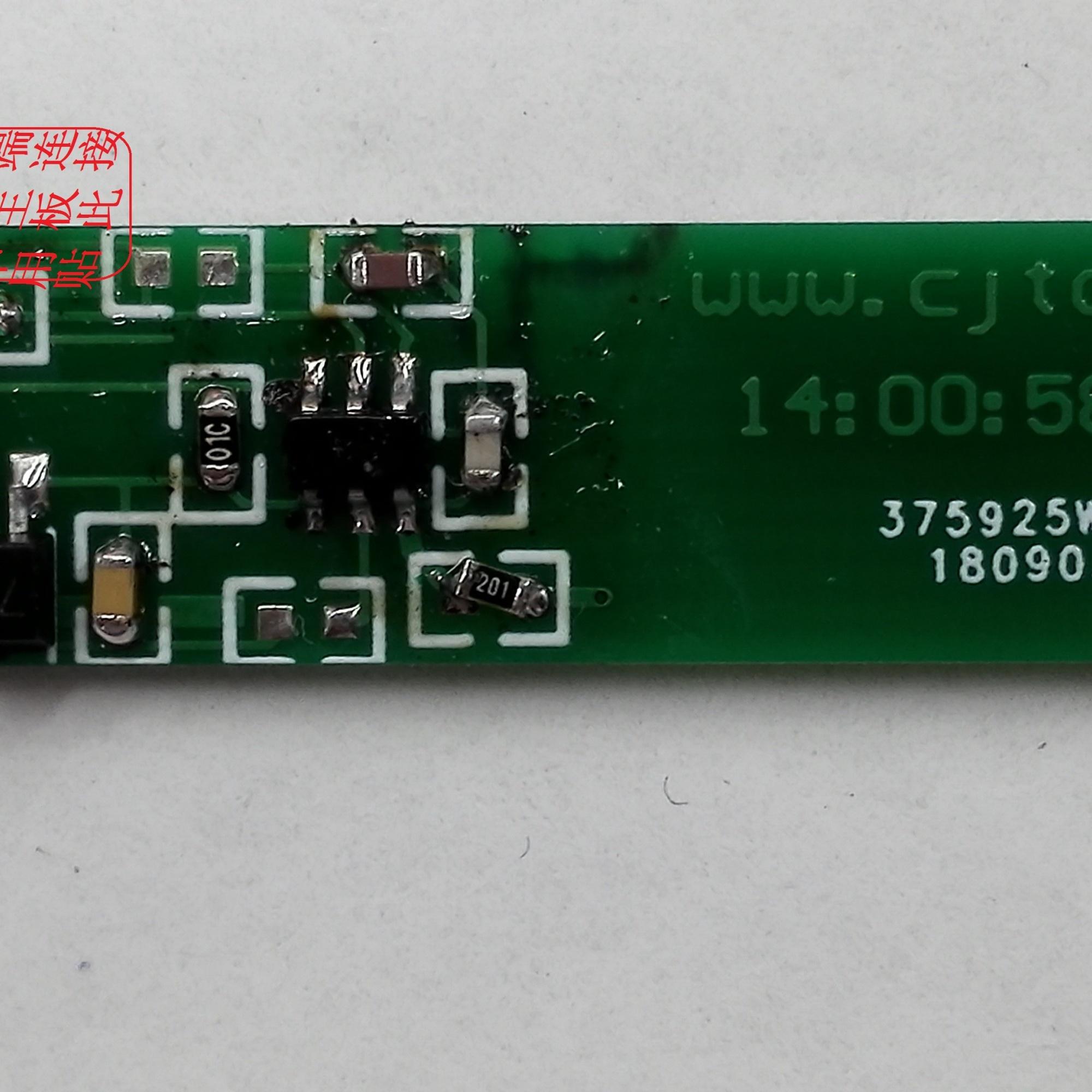 CSW01非接触液体的液体检测芯片技术方案