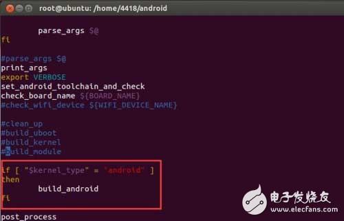 4418开发板Android源码整体&单独编译