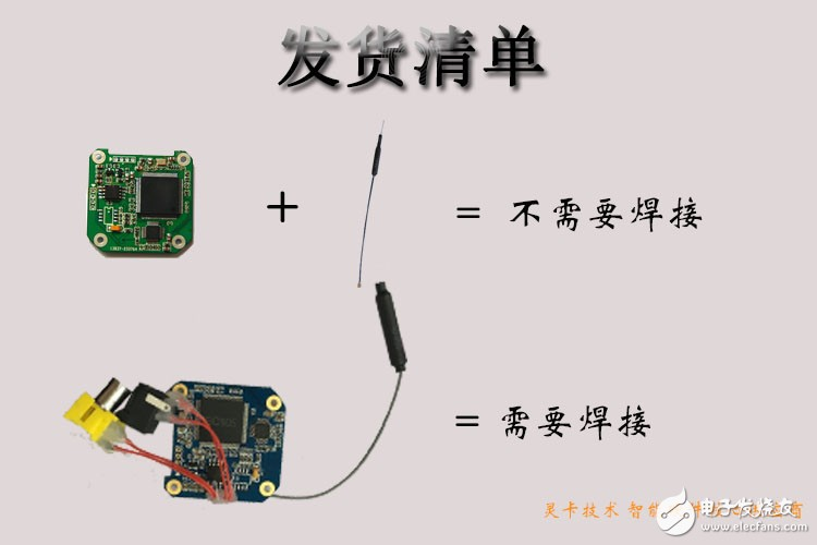 2.4G无线音视频传输模块规格书 CVBS转WIFI