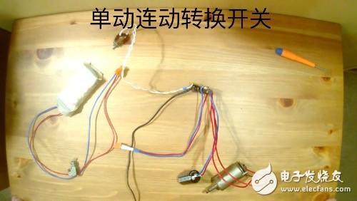 电磁阀脉冲控制模块