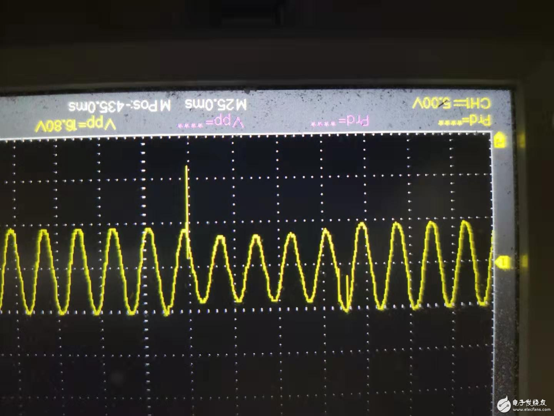 这个脉冲如何消除?