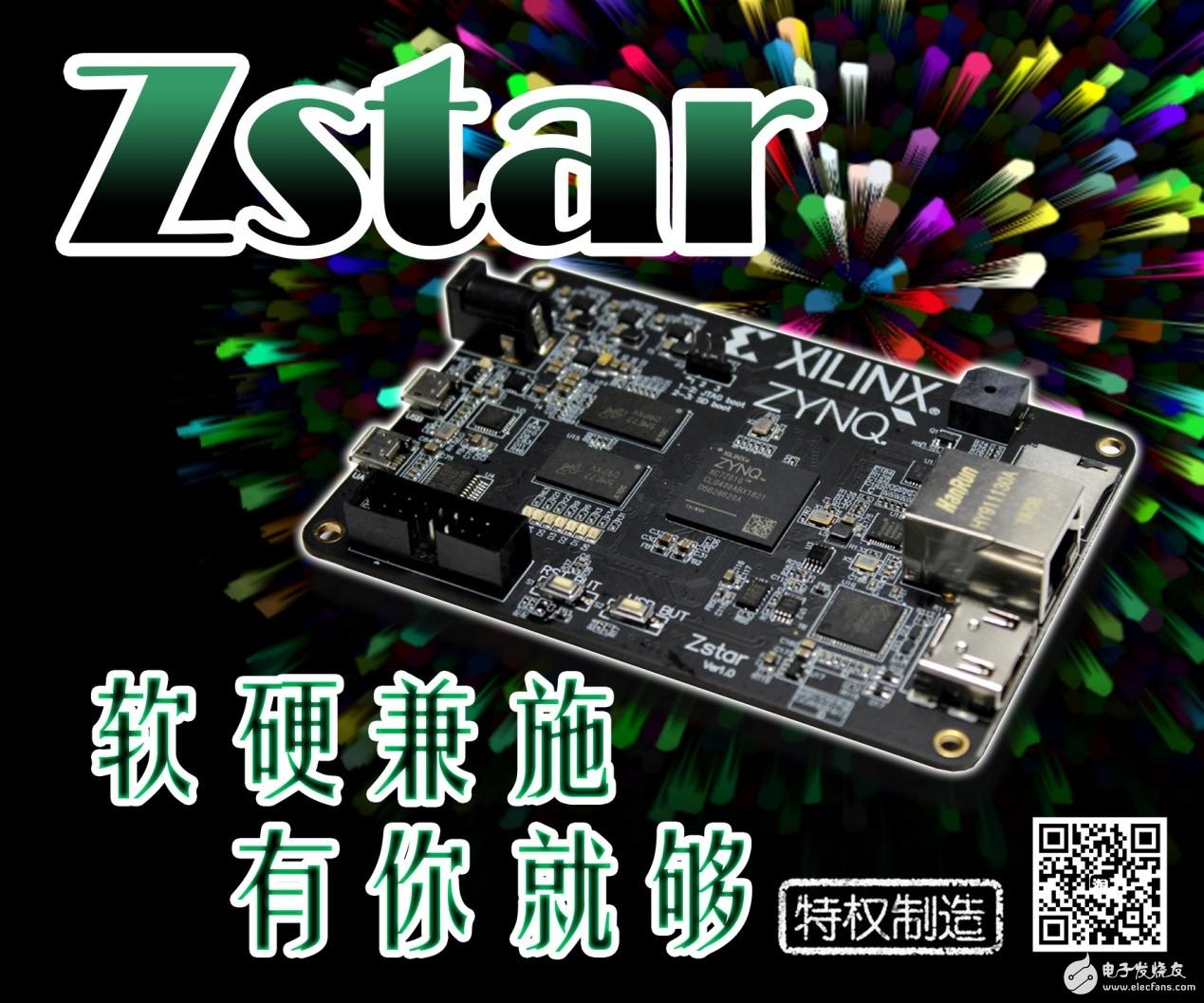玩转Zynq连载45——[ex64] MT9V034摄像头的图像拉普拉斯锐化处理