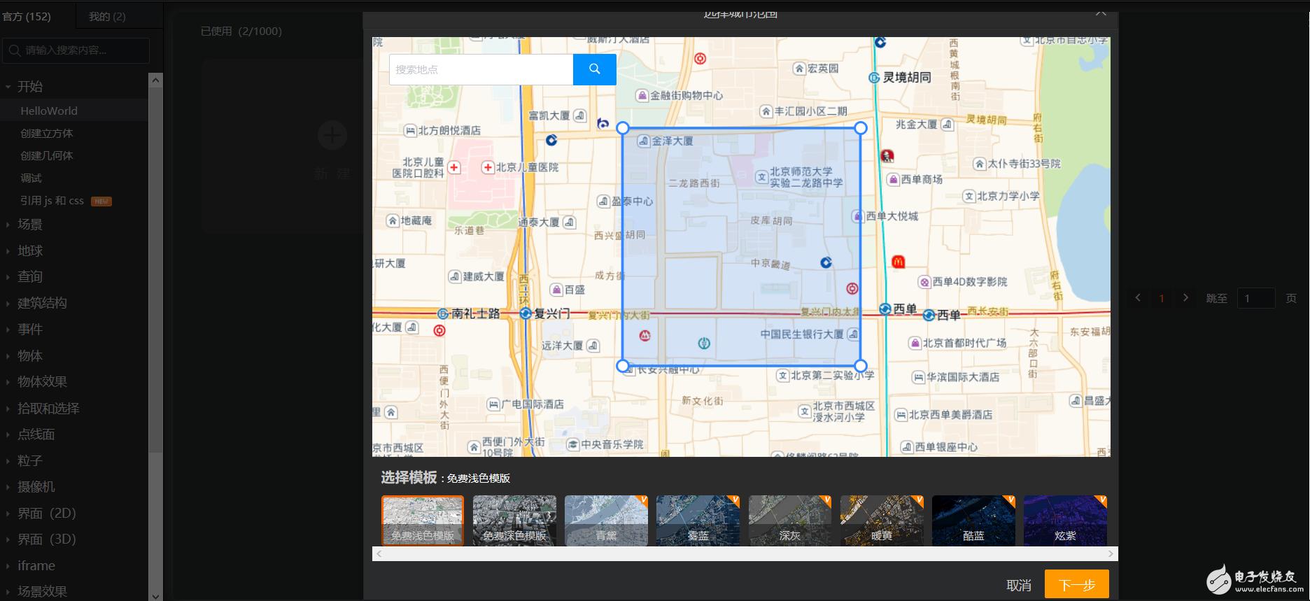 搭建三维城市用什么平台靠谱?