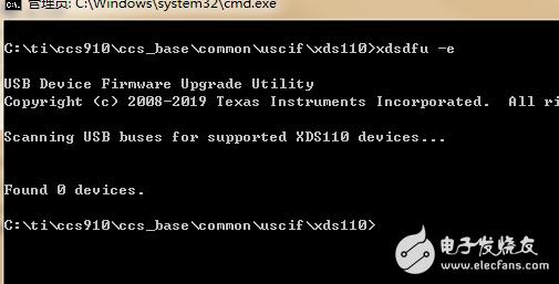 IWR1642boost开发板连接到电脑上无法读取,可能是XDS110驱动烧录失败