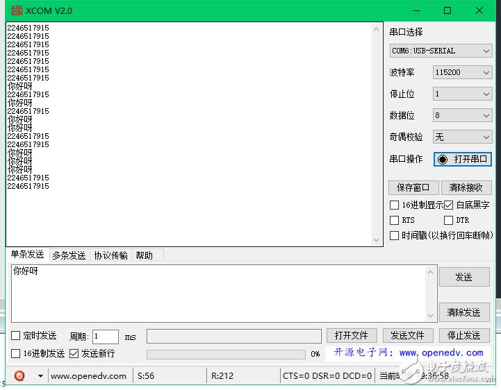 【雨(yu)的筆記】STM32F1系列(lie)部分程序(xu)匯總(zong)-----------定時(shi)器