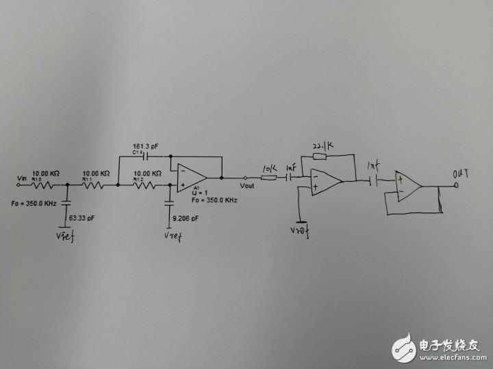 低通滤波电路的放大器和跟随器能不能缩成两级?