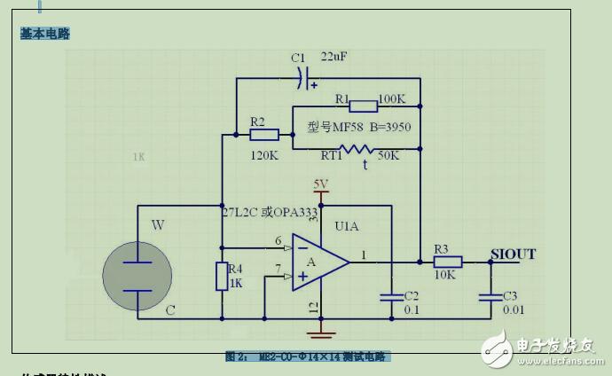 请问谁使用过MC2-CO-14一氧化碳传感器,求教个问题