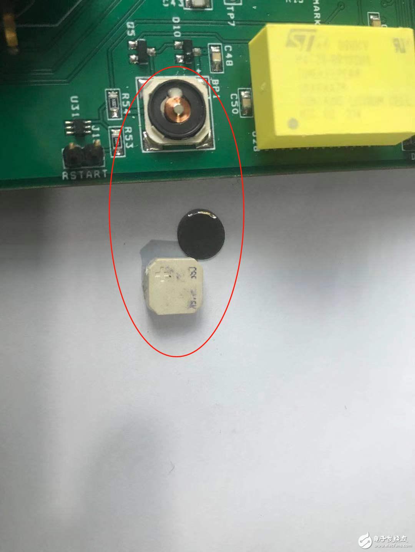 BP1位号,白色盖子尺寸8.8mm*8.8mm,内部是线圈,是什么元器件?