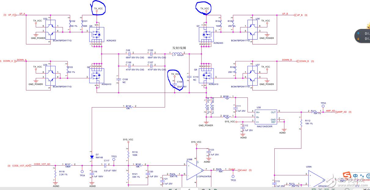 类似H桥电路的,用于测试电感线圈L17上面的电压和电流