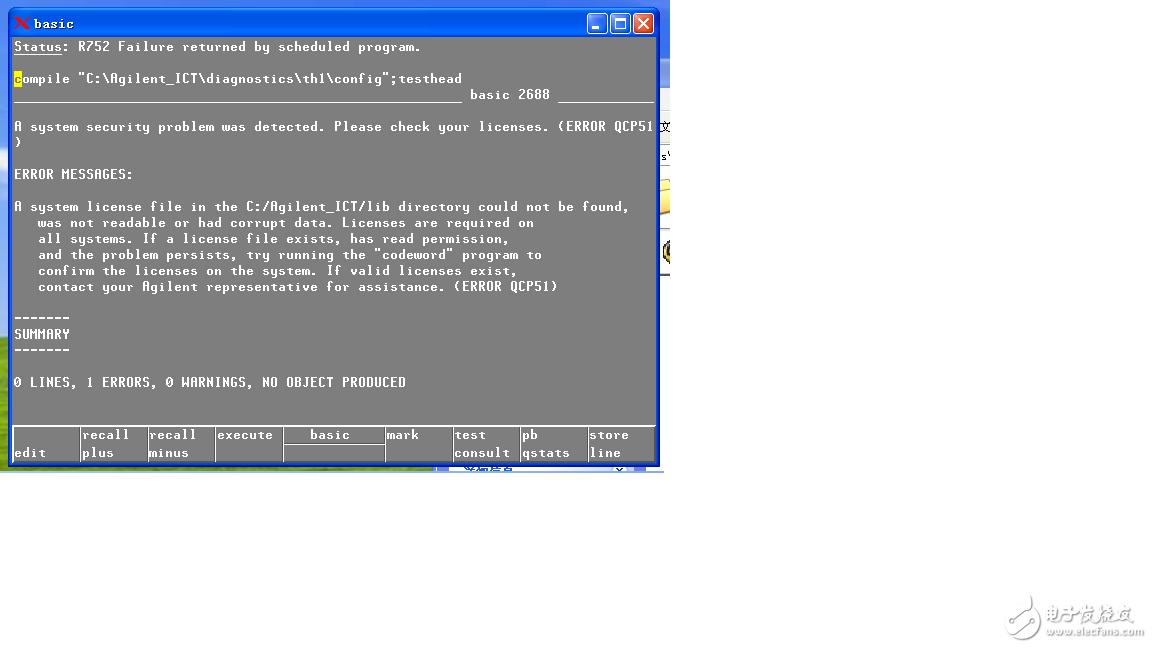 3070軟件安裝問題