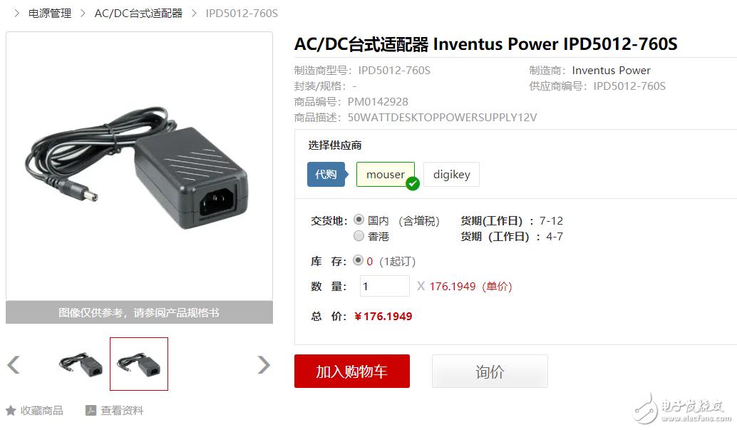 12V的電源適配器是否通用?IPD5012-760S