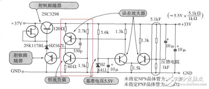 在书上看到一个电路,不太明白框内部分在电路中起到什么作用?