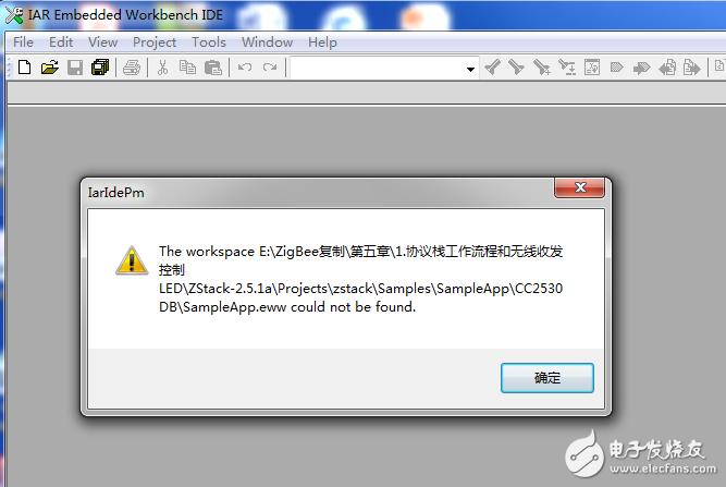 使用ZigBee的IAR软件出现如下问题,希望大神说说是什么原因?