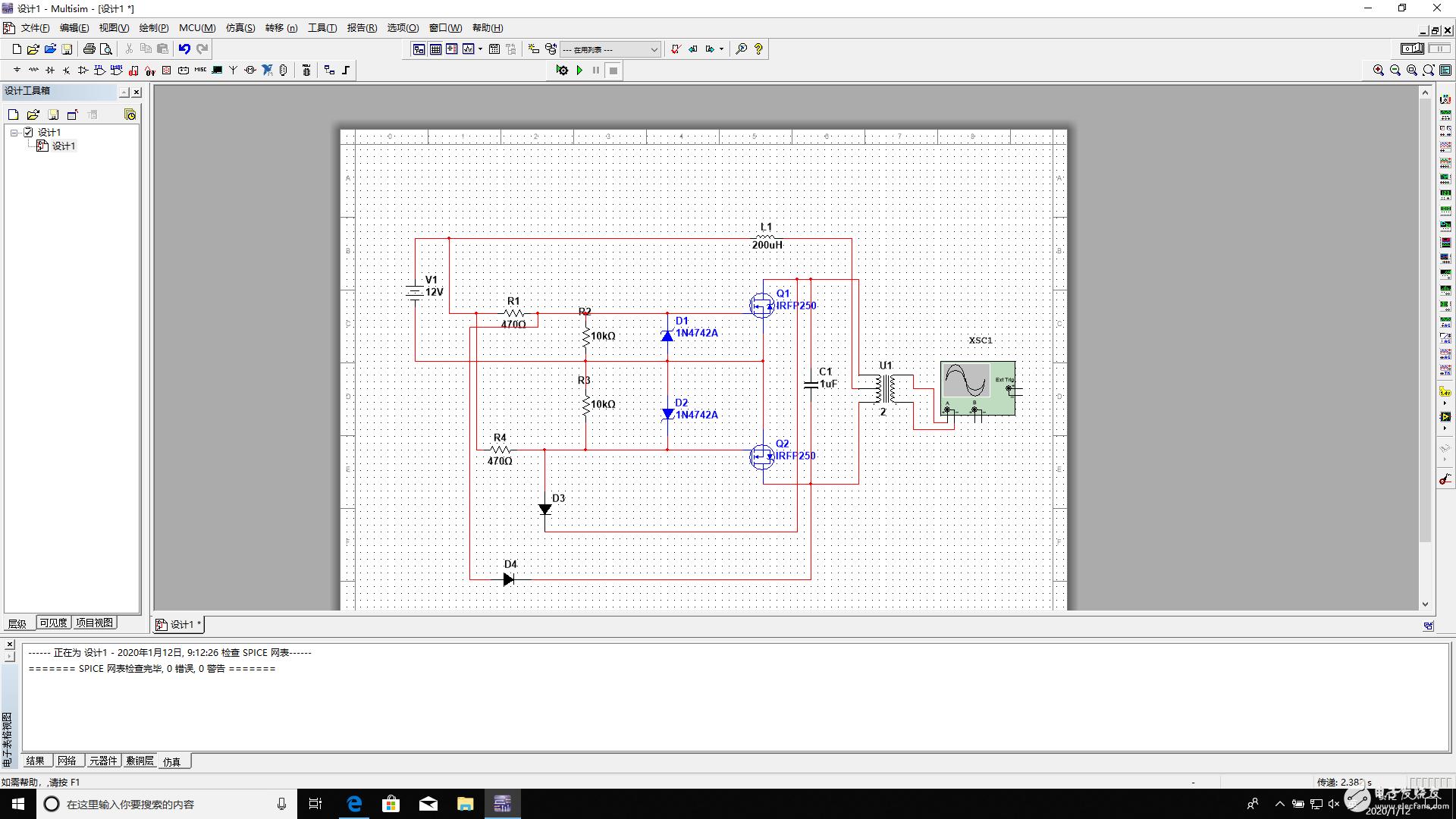 multisim13对直流升压推挽电路仿真模拟失败,请各位赐教