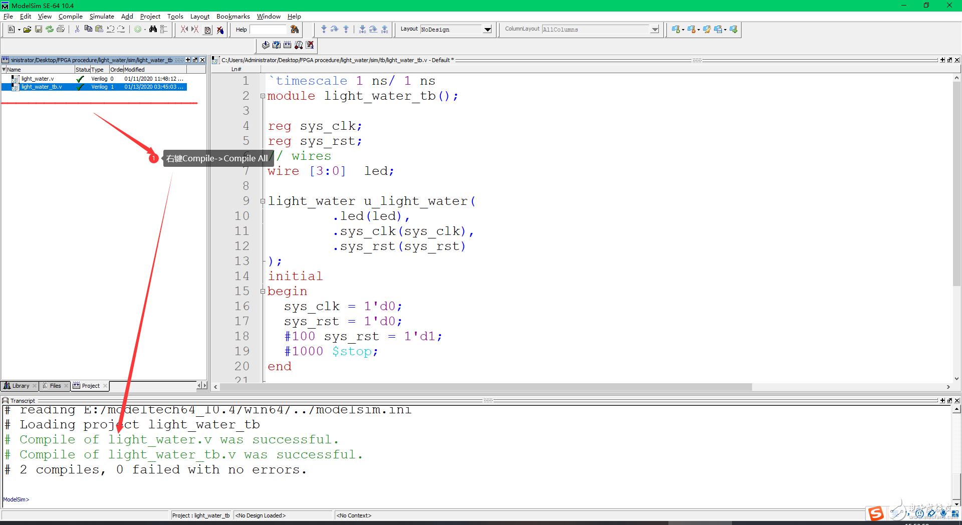 【雨的FPGA笔记】基础实践-------ModelSim手动仿真
