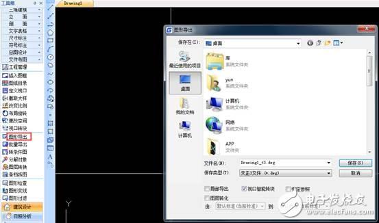 CAD图纸中的CAD文字复制到Word文档变成了黑色框怎么办?