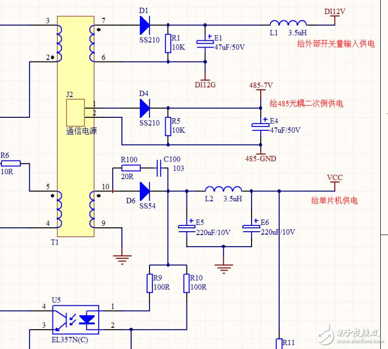 如何解决反激式电源输出地线噪声问题?