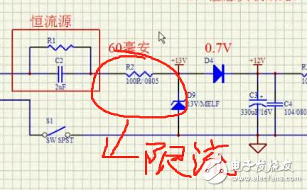 请大神指教阻容降压限流电阻的作用