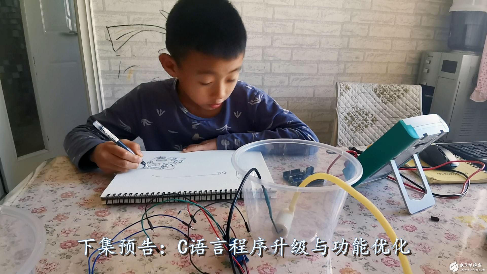 LLAKG:Arduino 自动浇花系统(第2集:C 语言程序与功能实现)