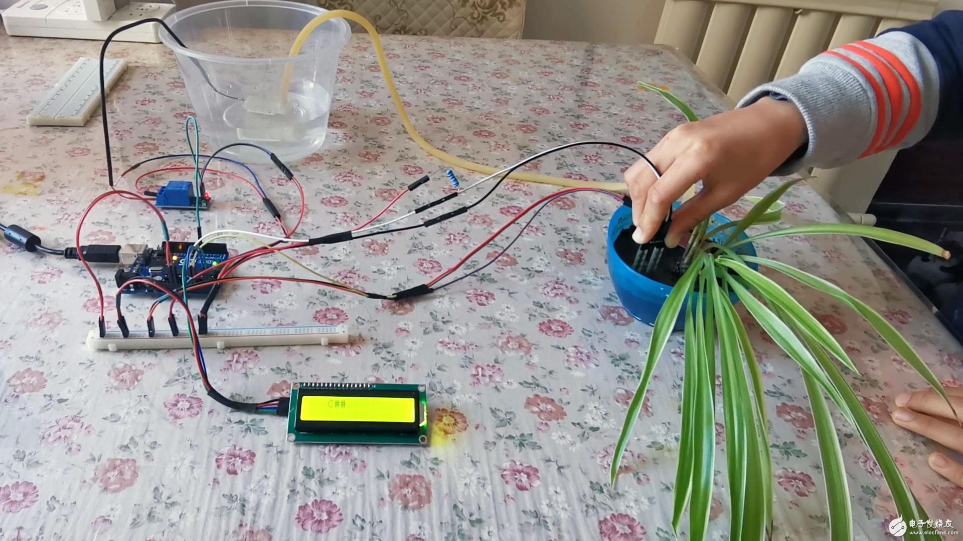 LLAKG:Arduino 自动浇花系统(第3集:C语言程序升级与功能优化)
