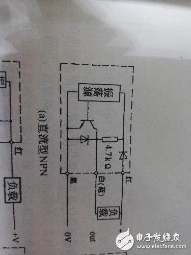 简单的三极管电路原理分析