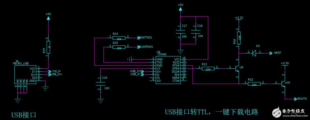 關于電腦無法識別CH340電路