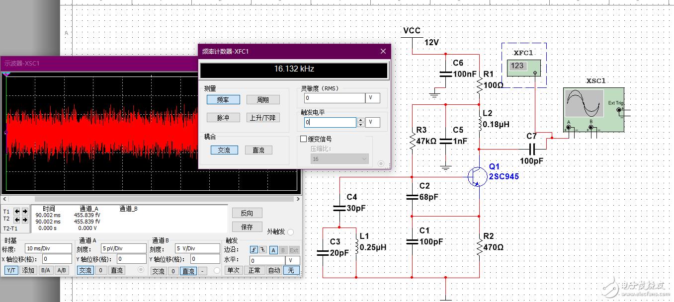 三极管S9018有什么可以代替的吗