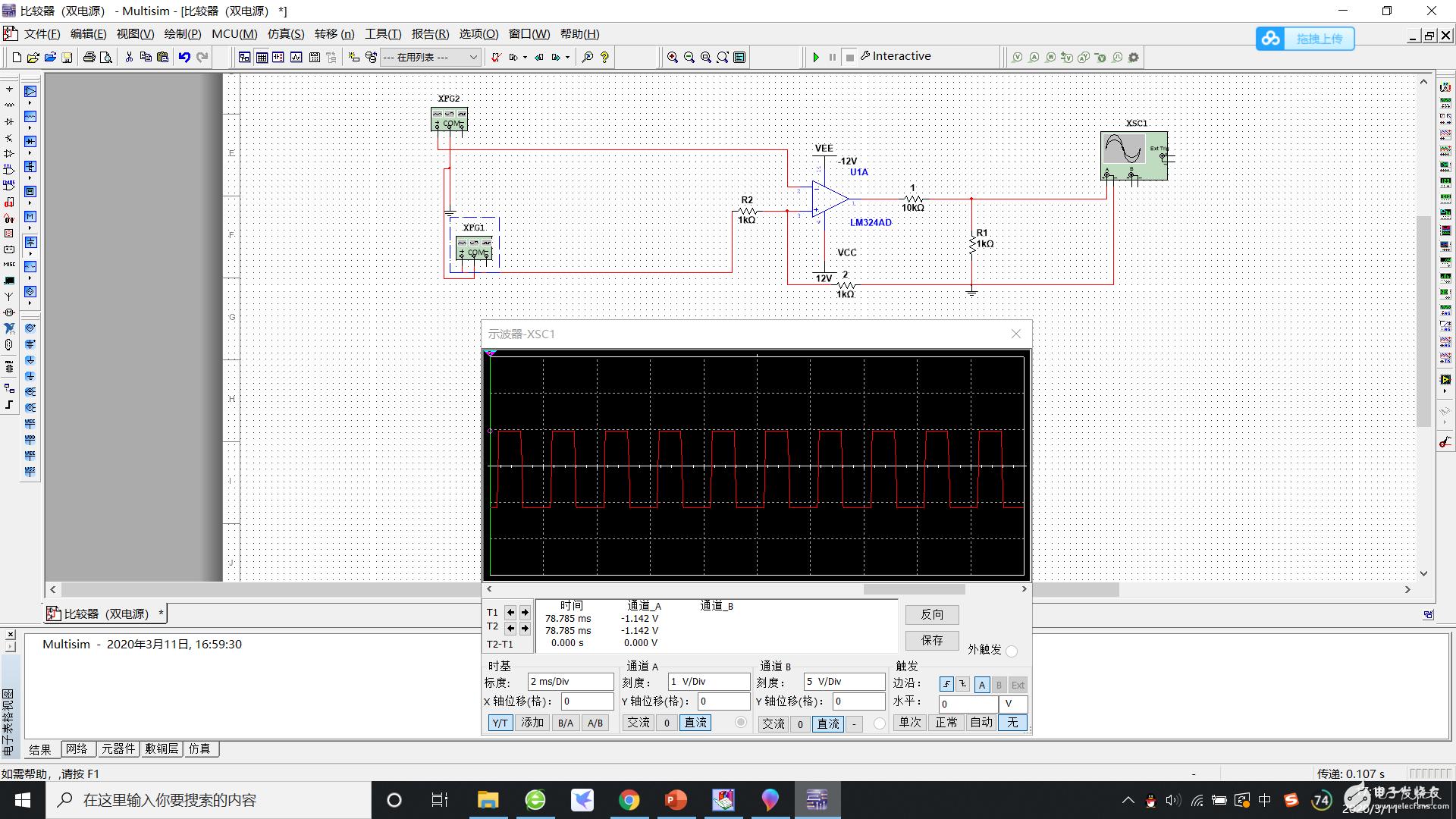如何将此比较器改为单电源供电