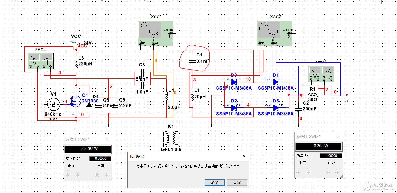 Multisim线圈互感串联谐振报错问题