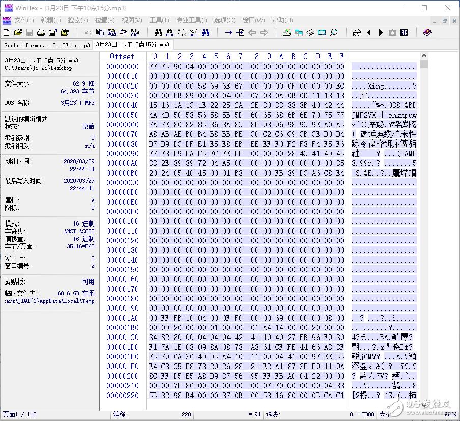 【 平头哥CB5654语音开发板试用连载】自定义回复音