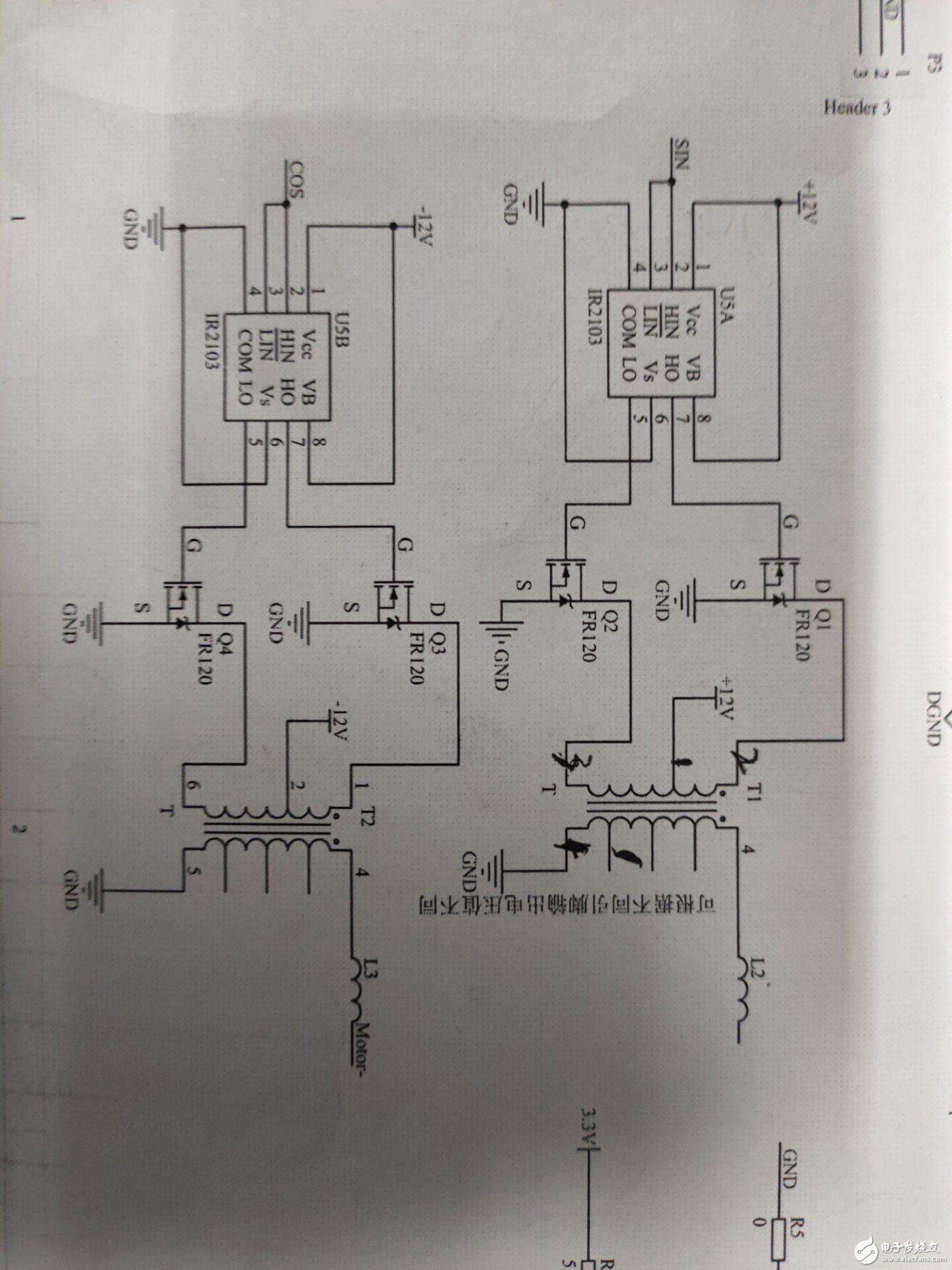 电子工程师大神请解释一下电路原理
