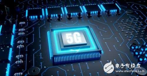 5G對芯片封裝的需求?