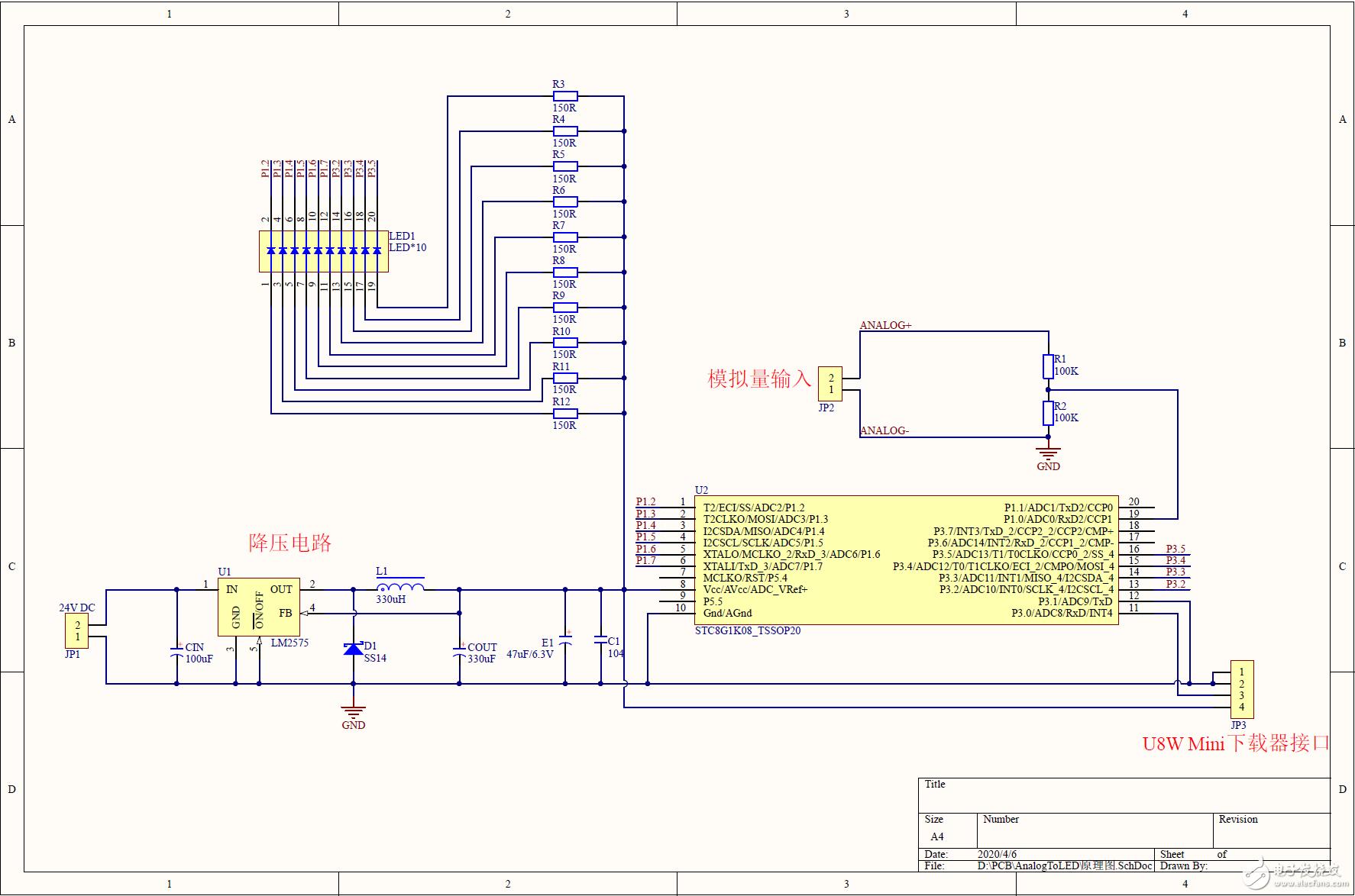 求前辈们指导模拟量对应LED电路?