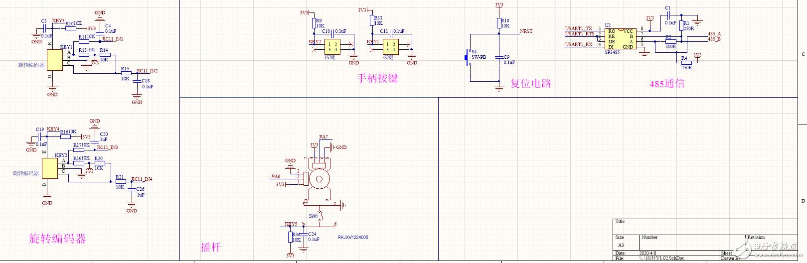 AMS1117输出电压不正常问题