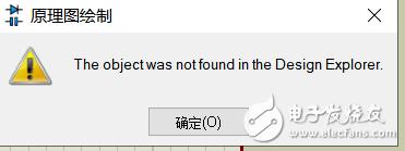 封装后的元件,在PCB中仍然没有显示