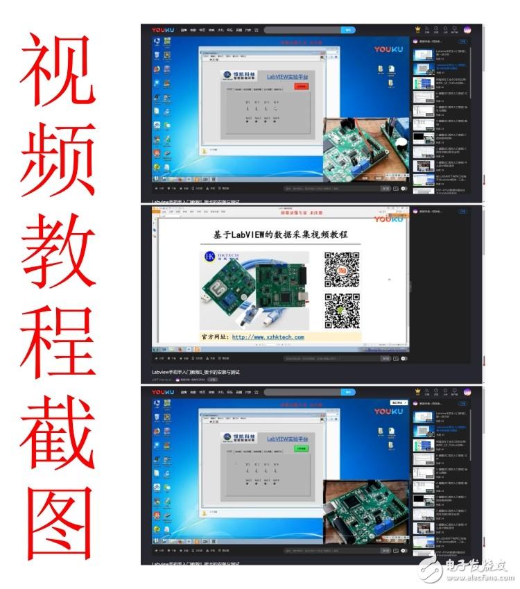 Labview零基础入门教学-数据采集、电压温度压力声音实验资料
