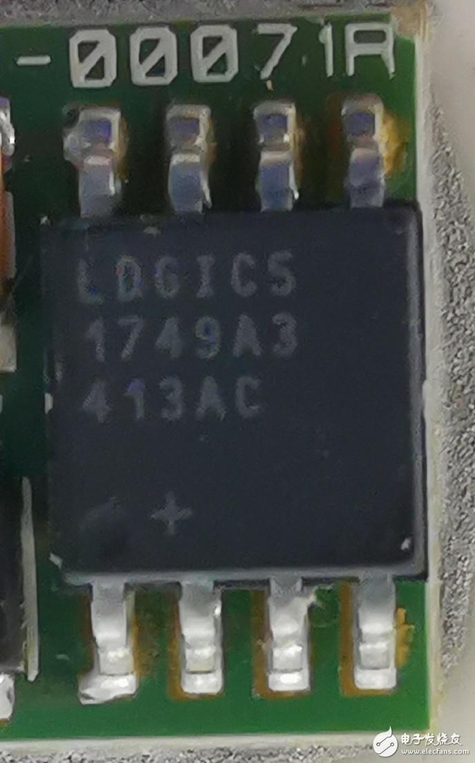 大家帮我看看这个IC型号是什么