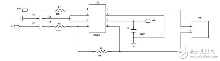 蓝牙模块直接连接功放IC扬声器怎么没声音?