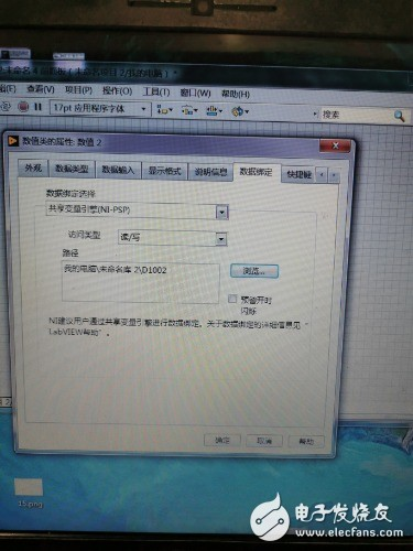 如何利用LabVIEW的数值输入将输入写入到PLC的寄存器内?