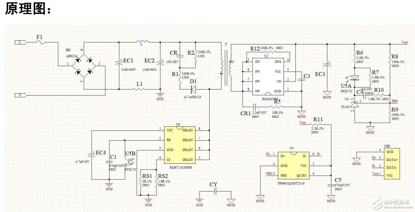 亚成微RM6717S+RM3413同步整流双绕组PD快充方案原理图