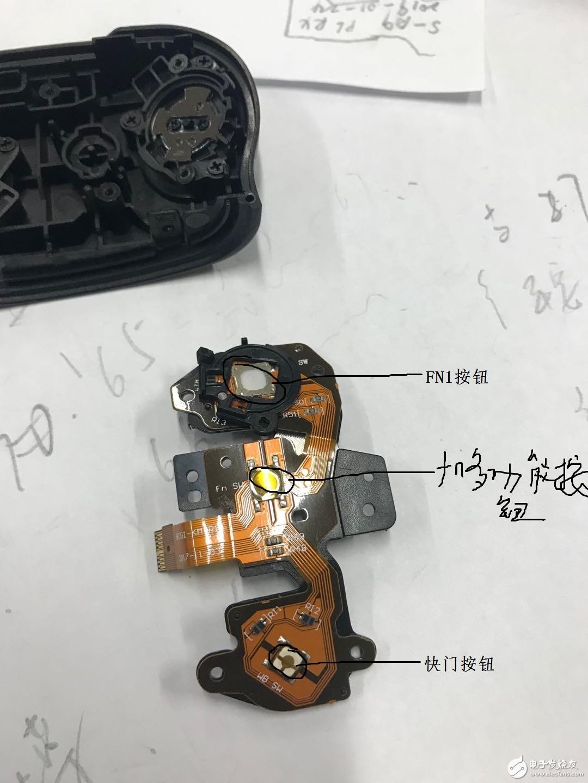 相機撥輪下的電阻是什么電阻